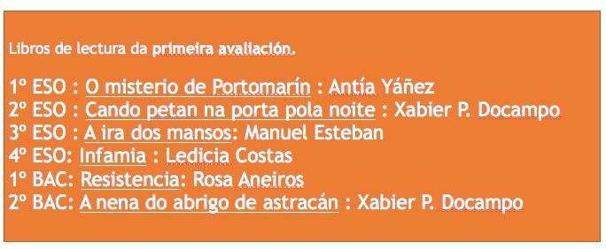 lecturasobrigatorias_galego
